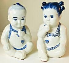 "Vintage Pair Blue & White Porcelain Asian Chinese Boy & Girl Figurine Set 8.5"""