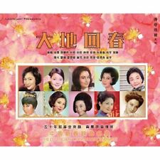 THE LEGENDARY CHINESE NEW YEAR HITS大地回春 - VARIOUS ARTIST CD