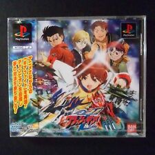sealed GEKITO! CRUSH GEAR TURBO PlayStation NTSC JAPAN・❀・FIGHTING PS1 激闘!クラッシュギア