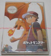 New Pocket Monster Pokemon The Origin Red and Green DVD Poster Japan OVBA-1017