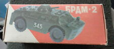 SOVIET CCCP USSR RUSSIA  army metal car made in Soviet Union. rare