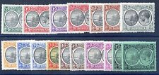 1923-33 Dominica set to 1/- including shades. SG 71-83, 17 stamps MM CAT £217
