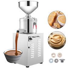 Commercial Peanut Butter Maker Electric Peanut Butter Maker Machine 1500w