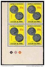 PORTUGUESE INDIA 1959, GOA-Coin of Ruler Pedro V-MNH-Corner Block of 4-3rd