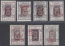 SAUDI ARABIA 1925 TEN PIASTERS SG 104 104a 104E TWO NORMALS THREE INVERTED OVPT