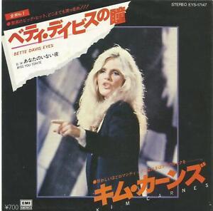 Kim Carnes - Bette Davis Eyes 1981 Japan 7 inch vinyl single