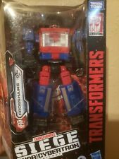Hasbro Transformers Toys Generations War for Cybertron Titan WFC-S49 Crosshairs?
