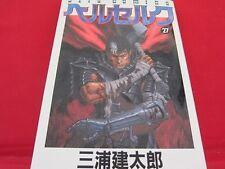 Berserk #27 Manga Japanese / MIURA Kentaro