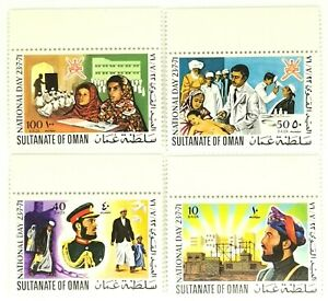 Oman stamps - National Day 1971, MNH (set of 4 stamps)