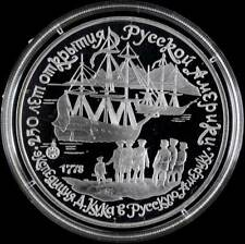 49064) 3 Ruble, Silver, 1990, James Cook and Capacity Ismailow, Parch. 205, Pf