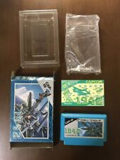 Game soft Famicom 『1942』Box and with an instructions from Japan⑤