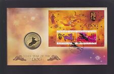 2006 Australian $1 Year of Dog Coin Stamp Set PNC FDC