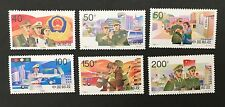 PRC China 1998-4 Chinese People's Police Sc#2839-44. MNH