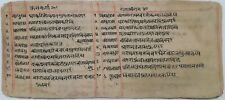 VINTAGE SANSKRIT/HINDI ATTRACTIVE MANUSCRIPT 6 LEAVES-12 PAGES. INTERESTING.