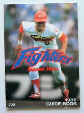 1986 Japan Tokyo Fighters Nippon Ham Baseball Guide Book Yearbook - FLASH SALE