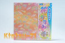 TOYO Origami paper Yuzen Chiyogami 15 x 15cm 32 sheets 10038 Japanese Hanakasumi