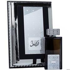Tarteel Sliver Arabian Oud Perfumes 75 ml 2.5 fl.oz For Men