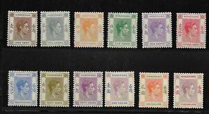 Hong Kong Scott #154-#165 mint lightly hinged 1938 King George VI (no a's or b's