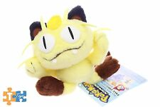 "MEOWTH Pokemon Plush 6"" 2003 Pokemon Center Yankee Stadium Figure ""NEW"""