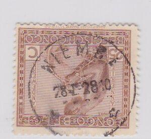 Belgian Congo 1923 NIEMBA