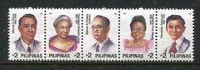 Philippines 2151,  MNH,Decade of Filipino Nationalism (Great Filipinos), Series