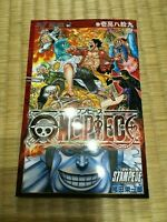 Theatrical movies limited  ONE PIECE STAMPEDE 1089 Book Limited Movie Theater