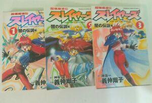 Manga japonés SLAYERS colección completa