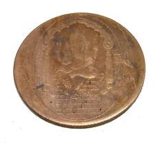 GANESH JI EAST INDIA CO. UKL ONE ANNA TEMPLE TOKEN BIG COIN  1818