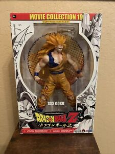 Dragon Ball Z Series 19 Movie Collection SS3 Goku Action Figure Rare HTF New