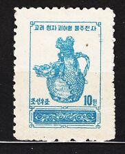 KOREA 1958 mint(*) SC#128 10w, Flying Dragon Kettle, perf.