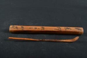 #1566: Japanese Old Wooden Bamboo Chashaku TEA SPOON for making, w/signed box