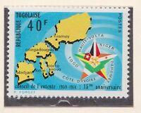 (TOB-97) 1973 Togo 40F 15th anniversary of council of accord MH