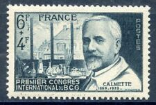 TIMBRE FRANCE NEUF N° 814 * CALMETTE GUERIN