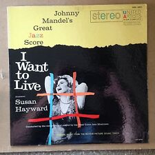 Soundtrack-Johnny Mandel- I Want To Live-'58 UA Stereo-DG-VG+/VG++ Sndtrk