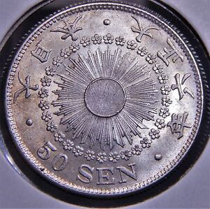 Japan 1917 Taisho 6 年六正大 50 Sen UNC Rare Silver Coin!