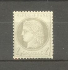"""FRANCE STAMP TIMBRE N° 52c """" CERES 4c GRIS FOND LIGNE """" NEUF xx TB SIGNE"""
