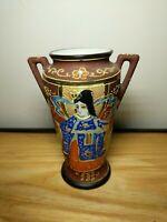 "Vintage/Antique Japanese Satsuma Vase 5"" Made in Japan"