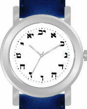 Hebrew Numbers Brushed Chrome Watch Has White Dial With Blue Leather Strap