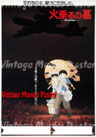 Grave of the Fireflies 1989 Reproduction Print Japan Drama Poster Robert Wise B2