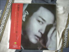 "a941981 Leslie Cheung Made in Japan 7"" EP / Lp Red Rock Records 紅 No. 461 Four S"