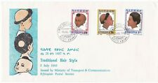 Ethiopia: 1995, Traditional Hair Styles, FDC