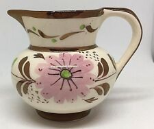 Vintage Copper Luster Ware Creamer Pitcher by Old Castle China ~ Made in England