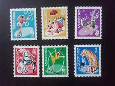 1969 - Romania - Circus, Mi.2790 - 2795,   MNH