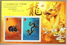 Hong Kong 2012 China New Year Rabbit Dragon Gold & Silver S/S