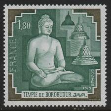 France Stamp 1979 SG 2305 Borobudur Temple Preservation Unmounted Mint MNH