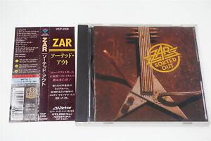 ZAR SORTED OUT VICP-2108 CD JAPAN OBI A13640
