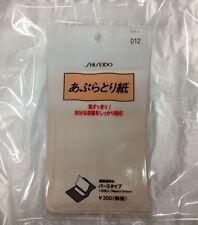 Shiseido Oil Blotting Paper 012 White 120 sheets from Japan