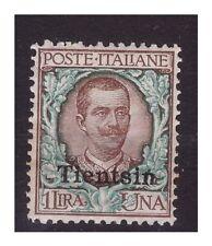 CINA  TIENTSIN   1917 -  Lire 1   NUOVO *