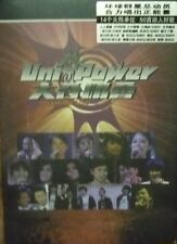 Unipower Concert - Alan Tam, Hacken Lee, Kelly Chen (3 Karaoke DVD)