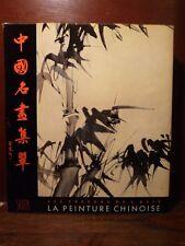 Arte pittura Cina Skira 1960 in francese Tresors de Asie Peinture chinoise seta